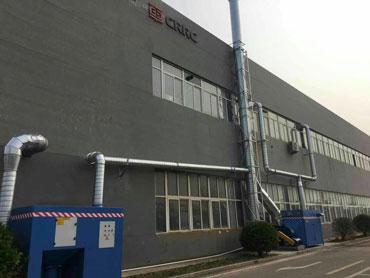 中国中车某分公司废气治理项目