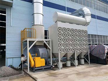 某大型机械公司打磨焊接废气处理