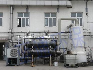 某化工厂废气处理